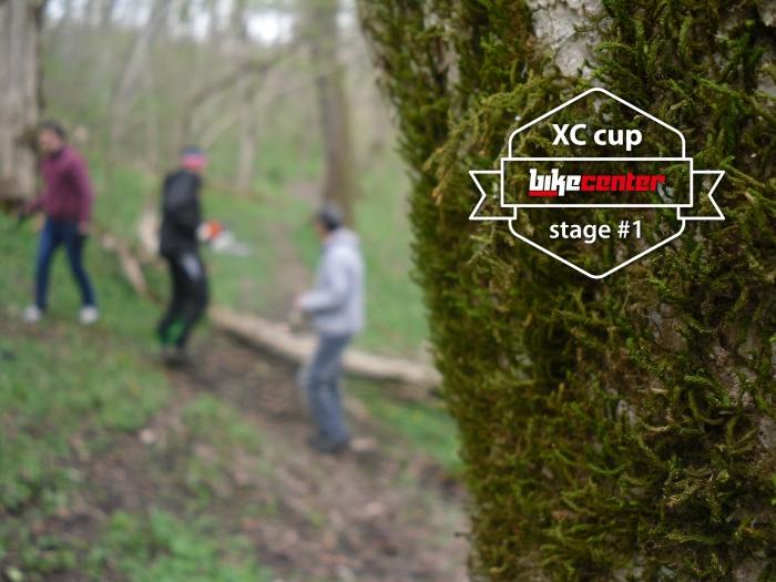Блог компании Bike-centre.ru: Немного о том как мы делаем соревнования и ещё кое о чём