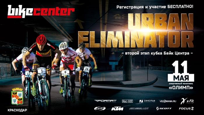Блог компании Bike-centre.ru: 11.05 // Кубок Байк Центра #2 ХСЕ (Краснодар)