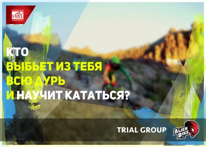 Блог компании AlienBike.ru: Кто приедет на Игору 16-19 октября?!