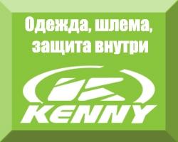 Блог компании AlienBike.ru: Седрик к нам приходит, скидки к нам привозит!
