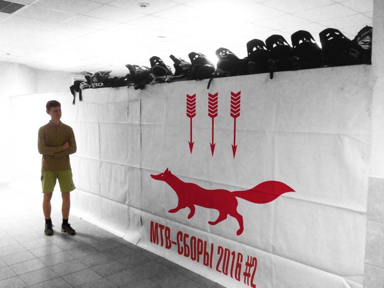 Тренировки: Анонс вторых мтб-сборов 2016 года в Саранске
