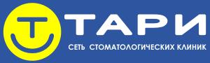"""Партнер гонки - Стоматологическая клиника """"ТАРИ"""" Агенство в городе Туапсе"""