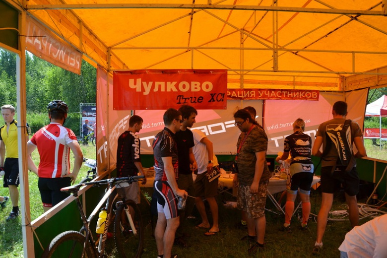 Блог им. temazarodinu: Вся правда об организаторах Velogearance на 3 этапе.