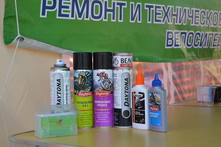 Блог им. temazarodinu: Новые разработки Daytona.