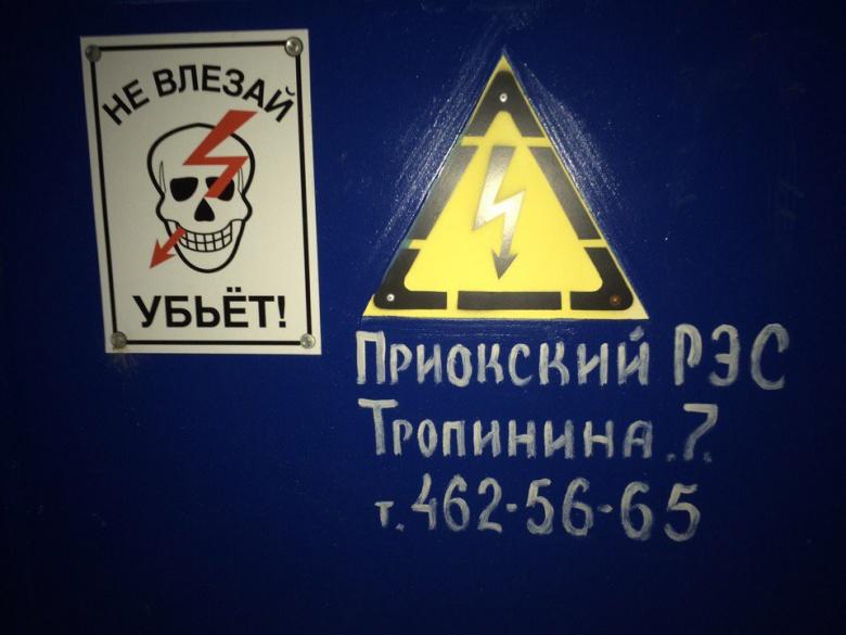 Блог им. temazarodinu: Окский эндуро. 4 этап РЭС от дубового кантрилы.