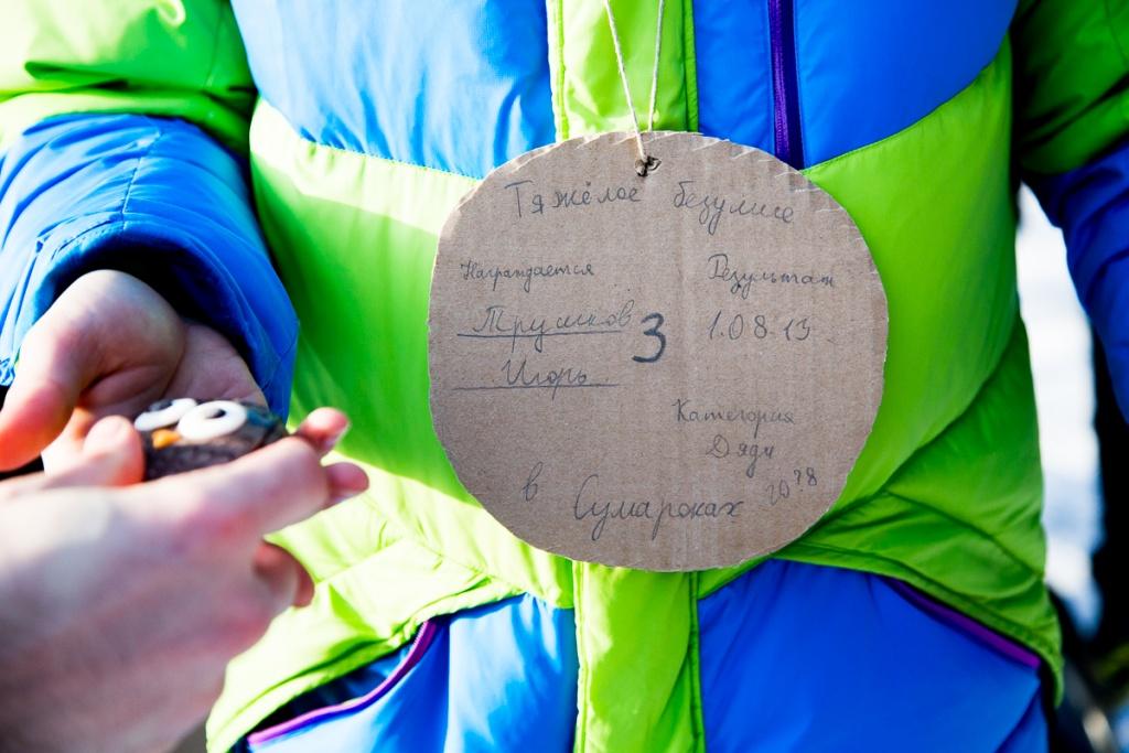 Блог им. temazarodinu: Фотоотчёт с Тяжёлого безумия в Сумароках 2018