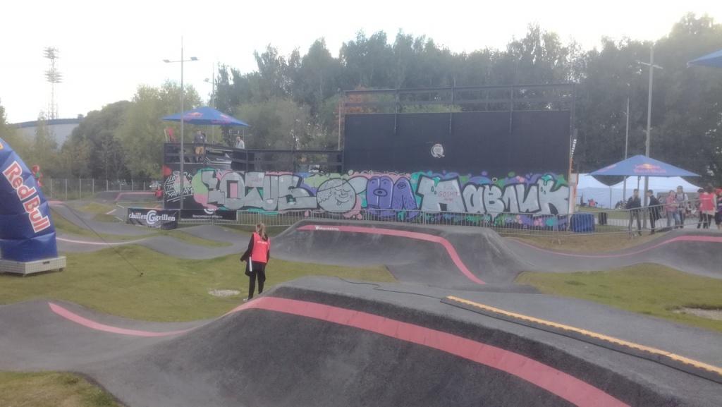 Блог им. temazarodinu: Red Bull Pump Track в Ижевске