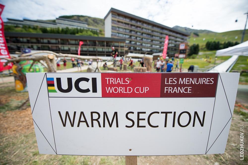 World events: Третий этап Кубка мира по триалу, плавно переходящий в четвёртый
