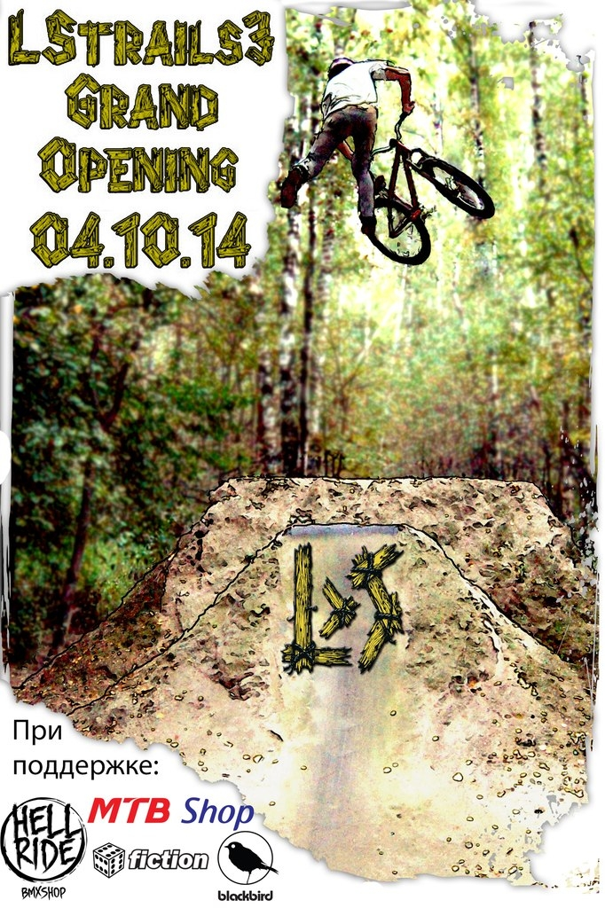 Блог им. IlyaBabay: L>STrails3 Grand Opening 04.10.14. Отчет от легенды!