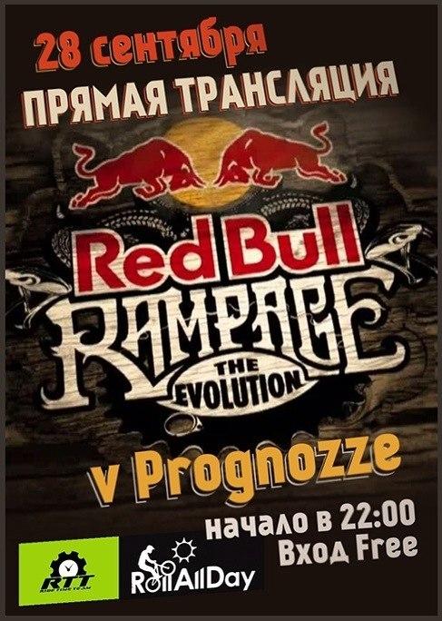 Пятничное: Прямая трансляция RedBull Rampage в Прогноз Погоды с русской озвучкой.
