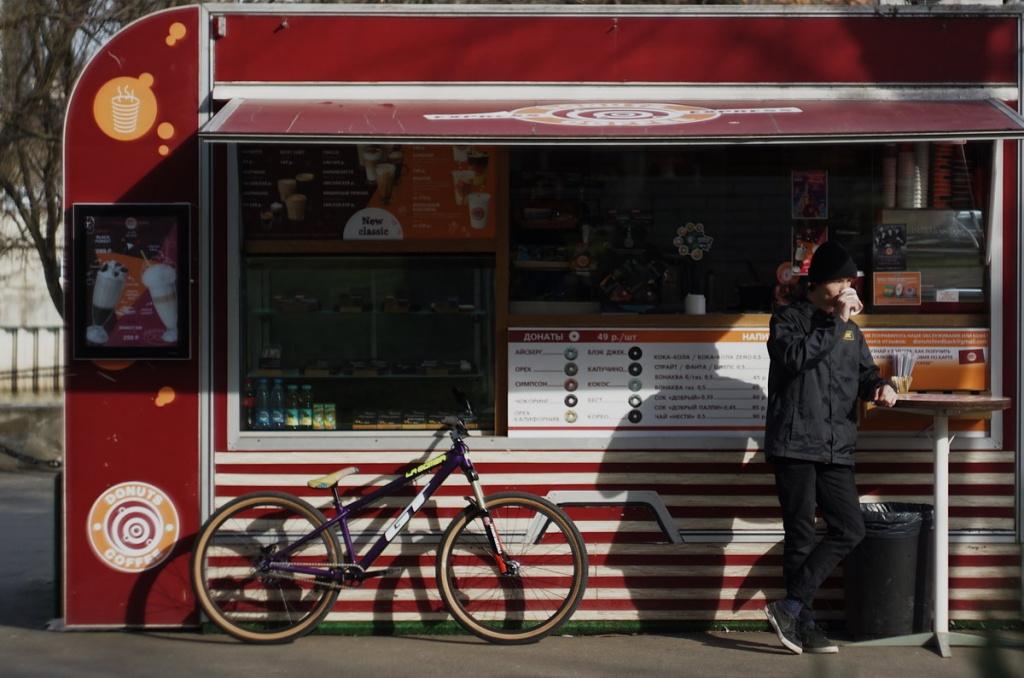 Блог компании Триал-Спорт: Евгений Курников | GT La bomba 2019
