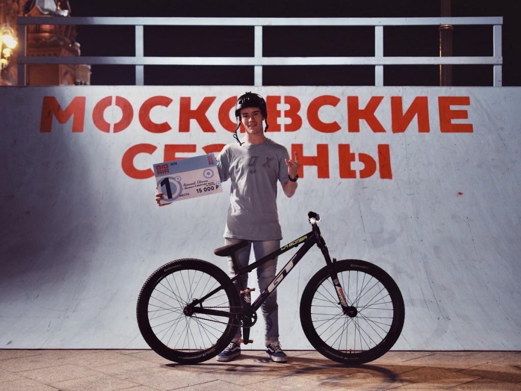 Блог компании Триал-Спорт: GT: Первое место Евгения Курникова в дисциплине Big Air