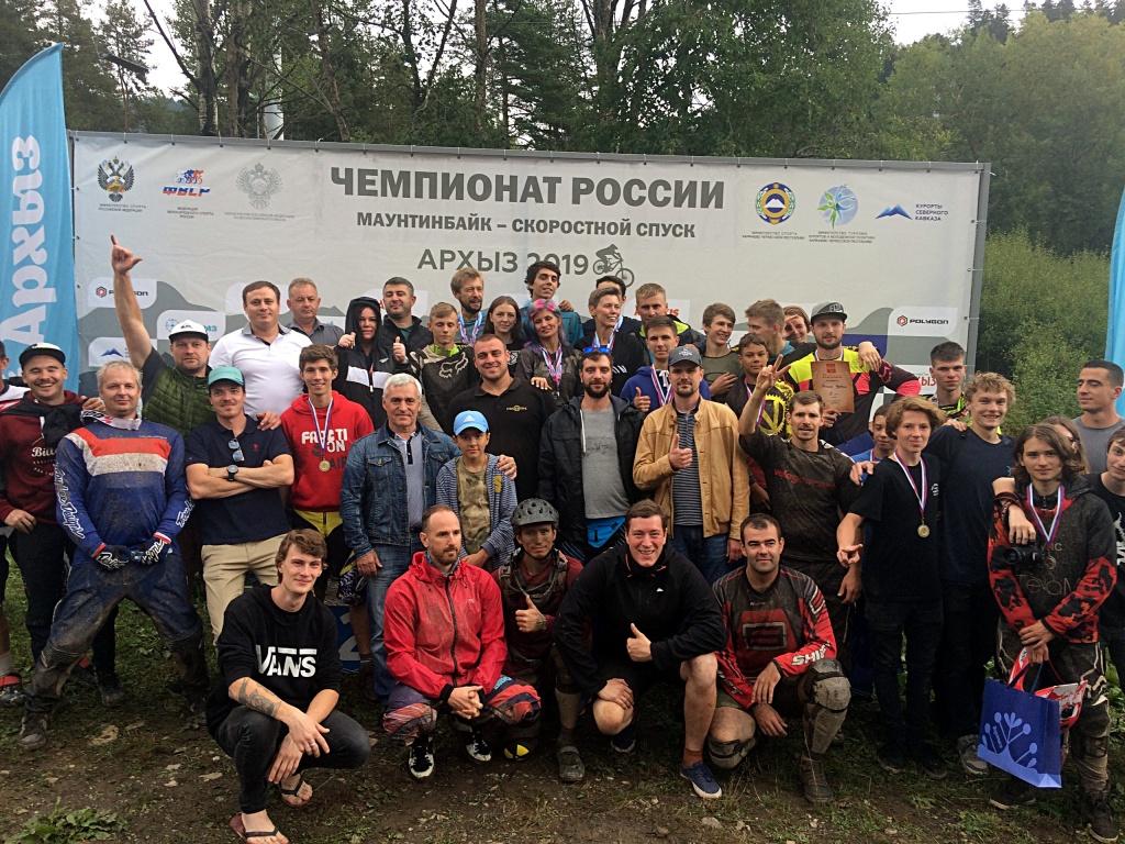 Блог компании Триал-Спорт: GT: Карачаево-Черкессия как блюдо кавказской Trail/AM кухни. Часть первая – Архыз