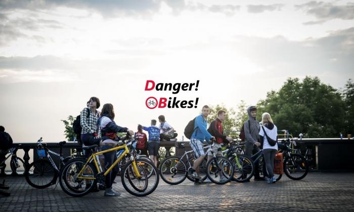 Велопроект Danger! Bikes! ищет команду!