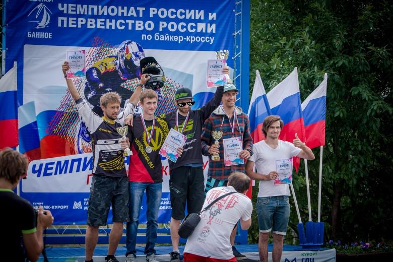 Блог им. Nadir: Highlights c Чемпионата России в Магнитогорске.