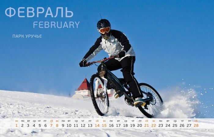 Блог им. pashevich: Велокалендарь «This is Minsk»
