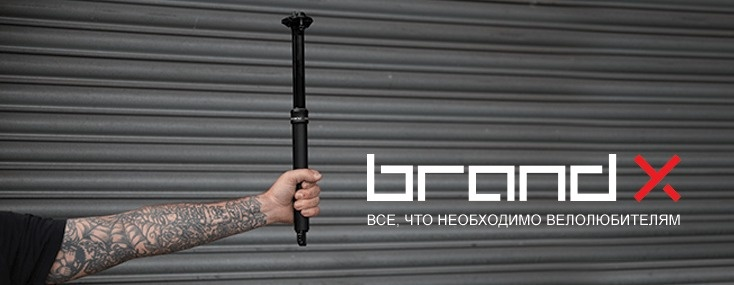 Блог им. Matrelizarg: Что внутри Brand-X seatpost 150 mm