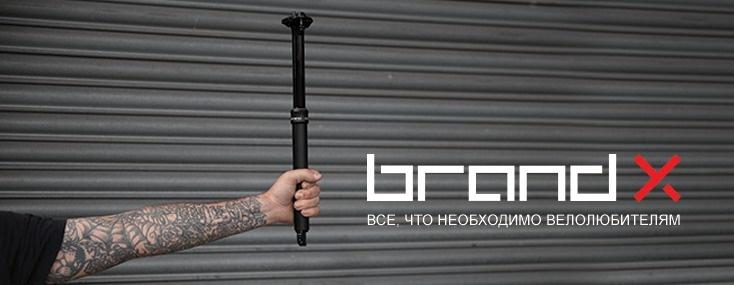 Блог им. Matrelizarg: Что внутри Brand-X seatpost 150 mm