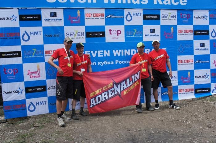 MTB 7 Ветров: Seven Winds Race. Итоги.