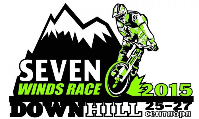 MTB 7 Ветров: Seven Winds Race 2015