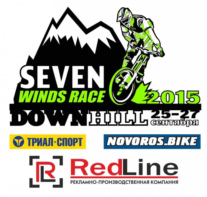 MTB 7 Ветров: Финал кубка России в Новороссийске. Seven Winds Race 25-26-27 сентября.
