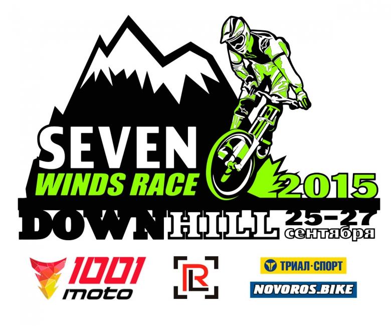 MTB 7 Ветров: Seven Winds Race осталось всего 2 недели