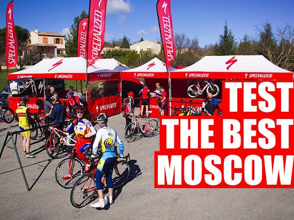 Блог компании 100% спорта: Test The Best Moscow 2015 - Измайловский парк