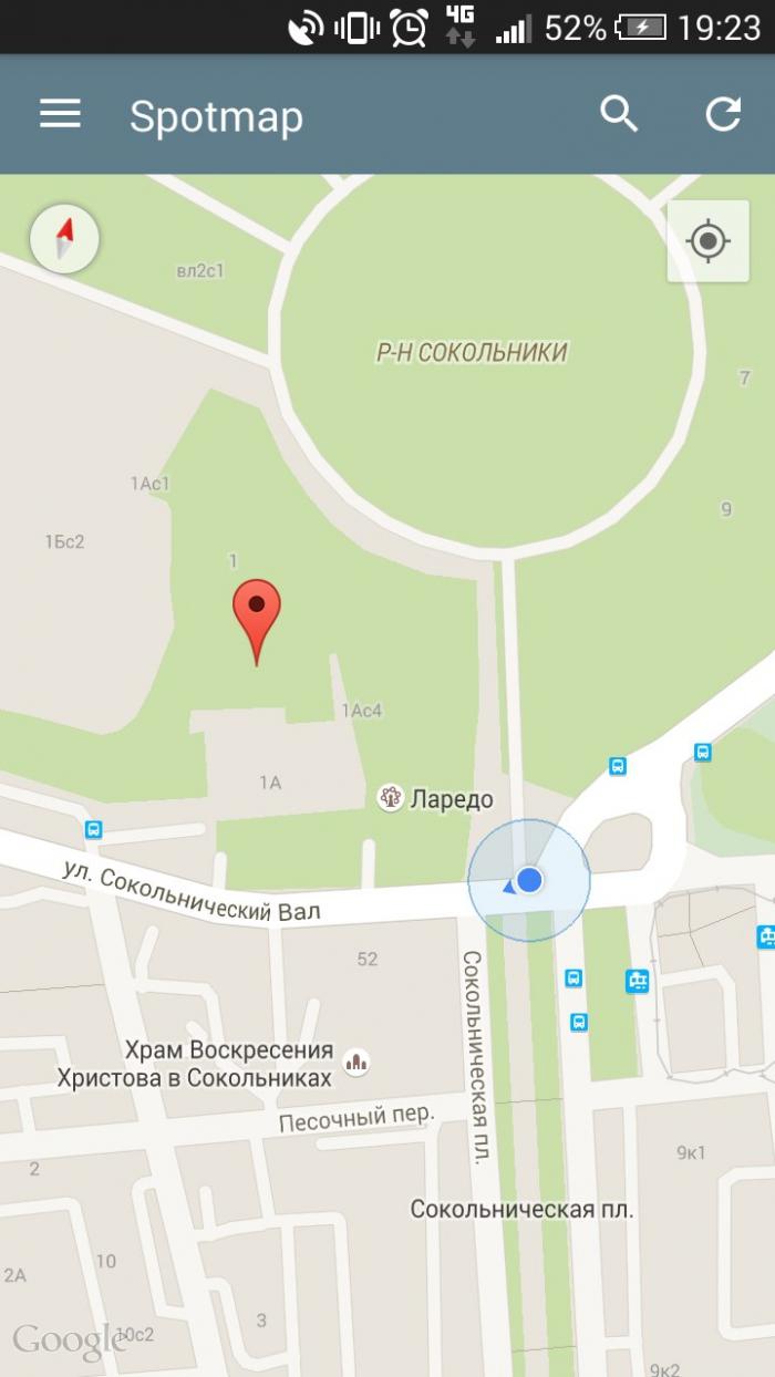 Roll All Day: Android приложение для Spotmap