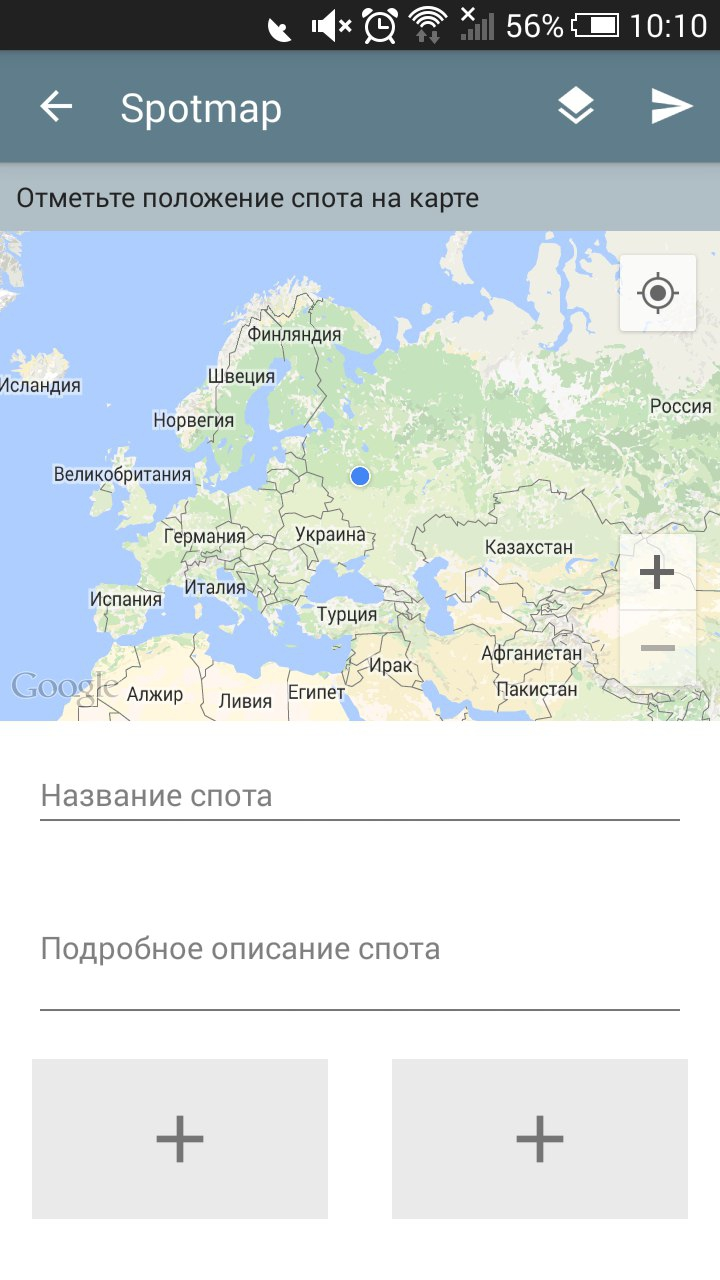 Roll All Day: Spotmap: обновления и конкурс