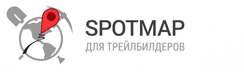 Spotmap: Для спот и трейл билдеров