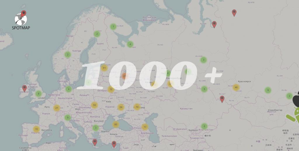 Spotmap: Шаг третий, решительный. Первая часть