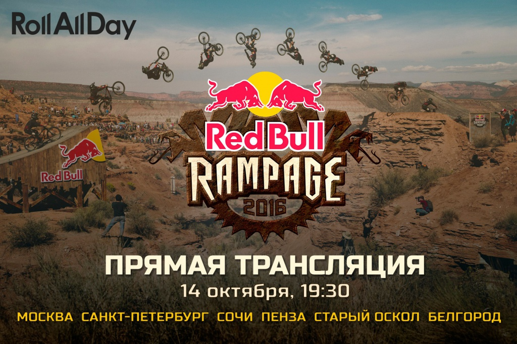 Roll All Day: Red Bull Rampage