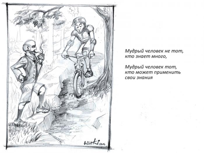 Блог им. meistaken: WAKi-Leaks Installment 8 - Психологическая сторона МТБ