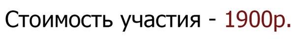 Наши гонки: Wayra DH 17-18 мая