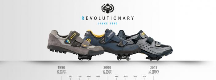 HVVJ: Технологическая революция как ее понимает Shimano