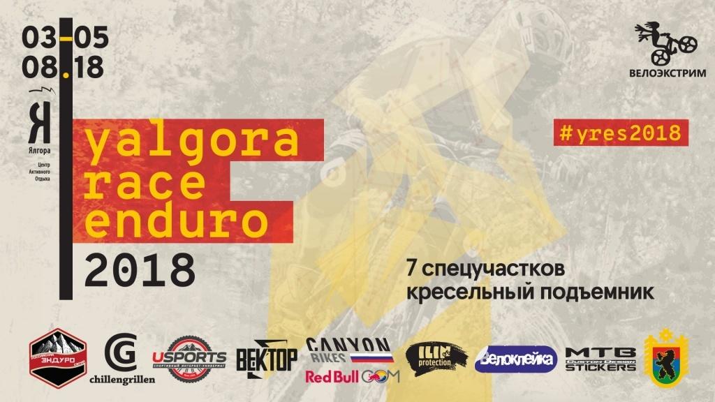 Yalgora Team: Yalgora Race Enduro 2018