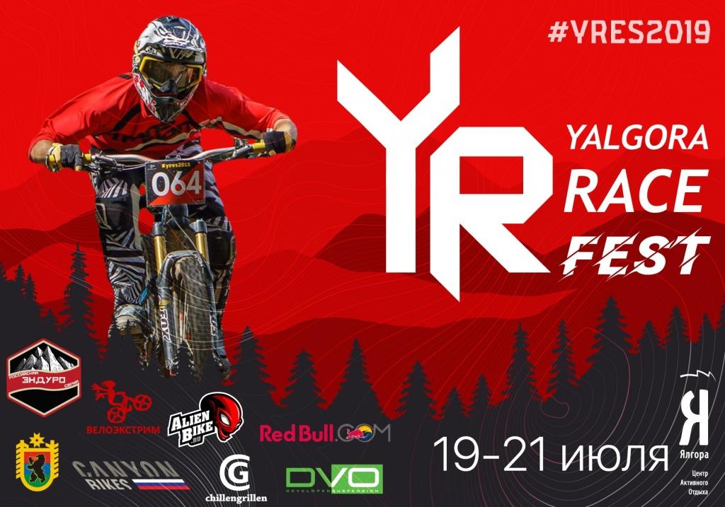 Yalgora Team: Анонс Yalgora Race Enduro 2019 в рамках Yalgora Fest