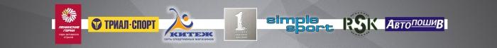Блог им. UnLimitedDHstories: Чутка с запозданием но ... видео с последних сорев в г.Ульяновске Межрегиональный этап ULDHS 2015г.