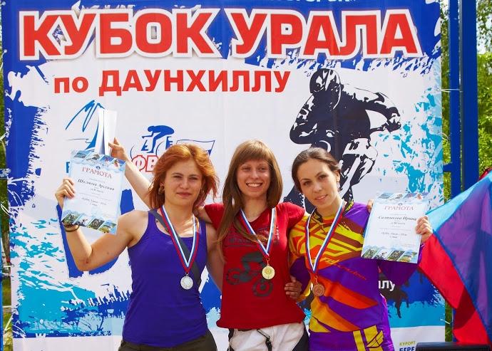 Блог им. OlgaPechisker: Тем временем на Урале: Два этапа кубка на Банном позади
