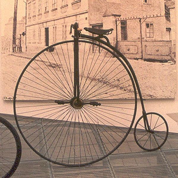 """Велосипед """"изначально"""""""