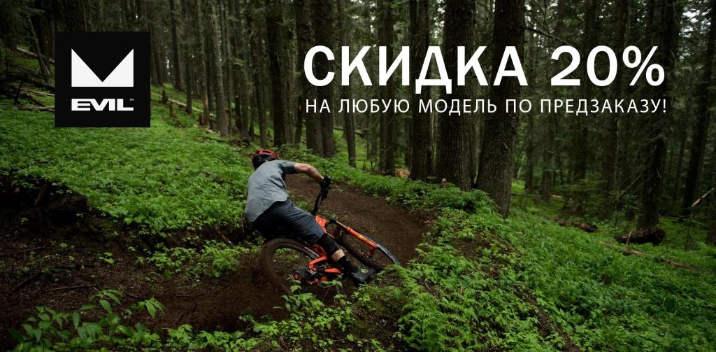 Блог им. bizzarrro: EVIL BIKES теперь в России.