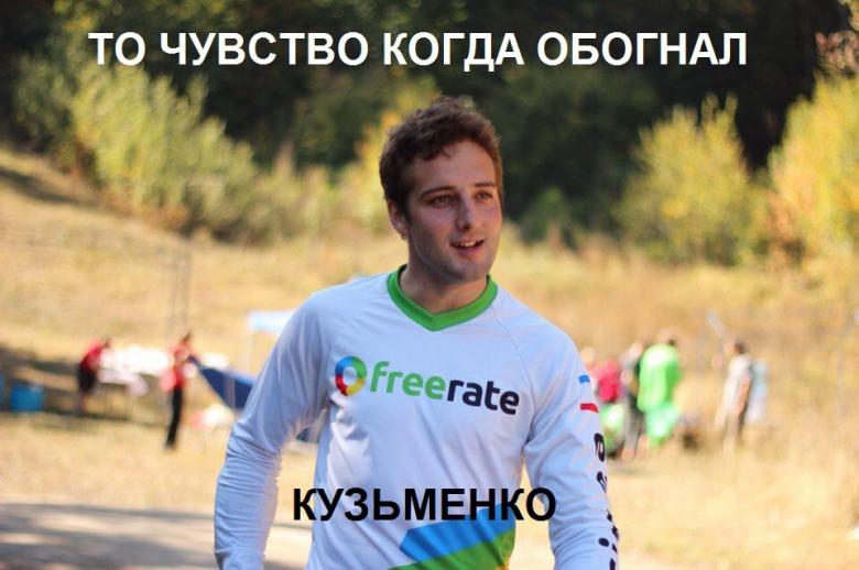 DISCO: Крымские воспоминания или Canyon Cup.
