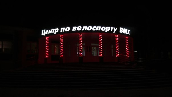 Велоклуб 32 спицы: Саранск - этим все  сказано.