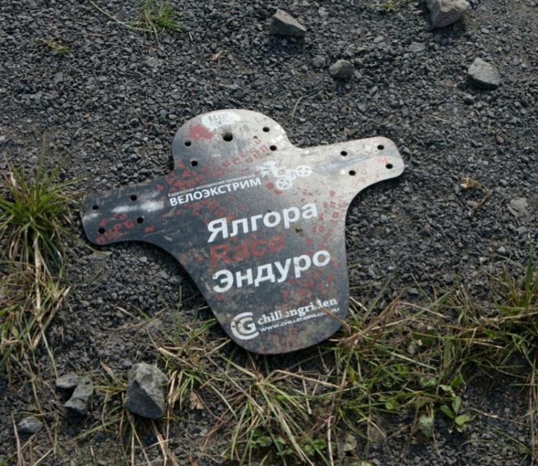 Блог им. irishka68rus: Третий этап Российской эндуро серии.
