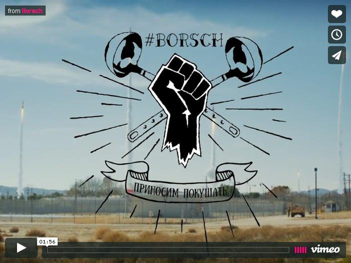 #Borsch: Генезис - официальный трейлер