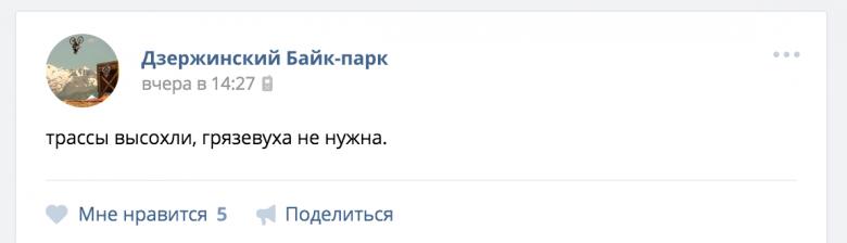 Блог им. flexfit: Немножко фото с Дзержинского DH