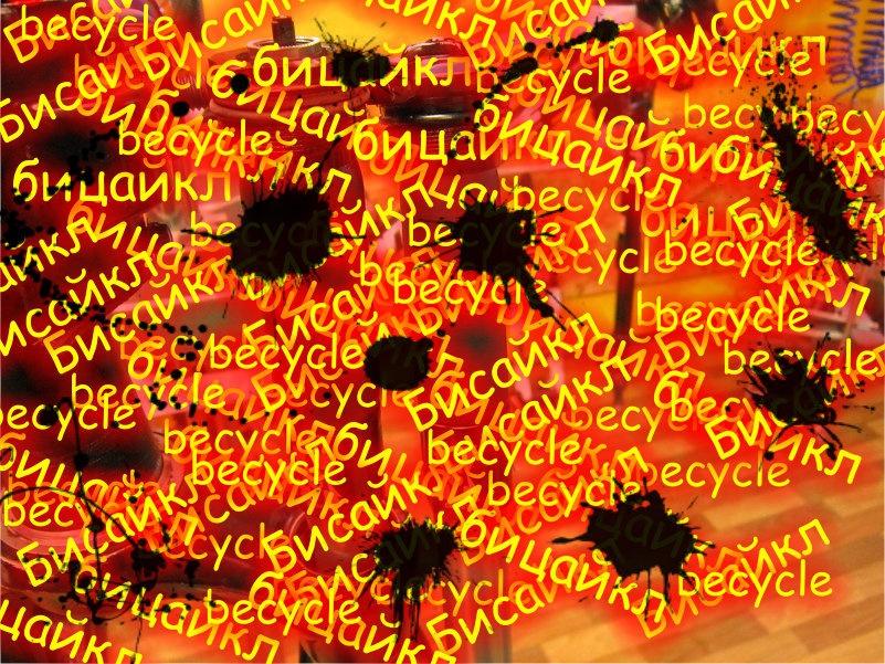 Блог компании Мастерская XLab: Все вилки шлюхи и как нам предохраняться