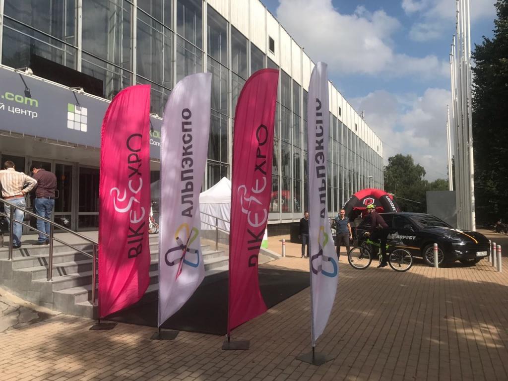 Блог компании Bike-expo: Байк-Экспо 2017, 33%