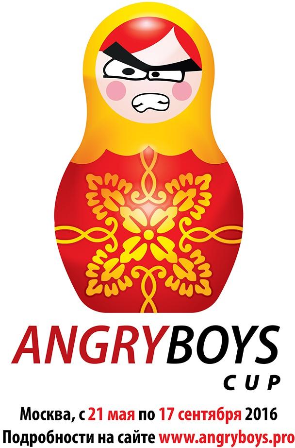 Блог им. angryboys: Серия шоссейных гонок - КУБОК ANGRY BOYS SPORTS 2016