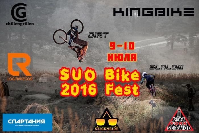 Блог им. KirillPokatskiy: SUO Bike Fest 2016 - Лучше поздно,чем никогда!